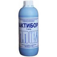 Актибор (1л) – для дезинфекции инструментов(в тч боров). Бозон