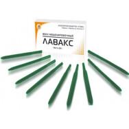 """Воск """"Лавакс"""" (20гр) зеленый для снятия культи Стома"""