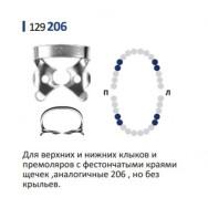 Кламп для раббер дам (№206) Medenta (для Премоляров)