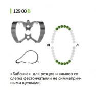 Кламп для раббер дам (№6) Medenta (для Фронтальной группы)