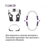 Кламп для раббер дам (№28) Medenta (для Моляров)