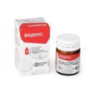 Йодекс (15гр) – Паста для лечения пульпитов и периодонтитов ОМЕГА